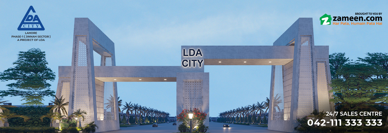 LDA City enterance
