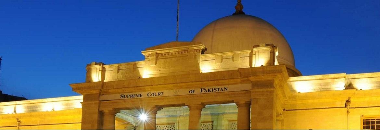 Supreme Court SC Karachi registry