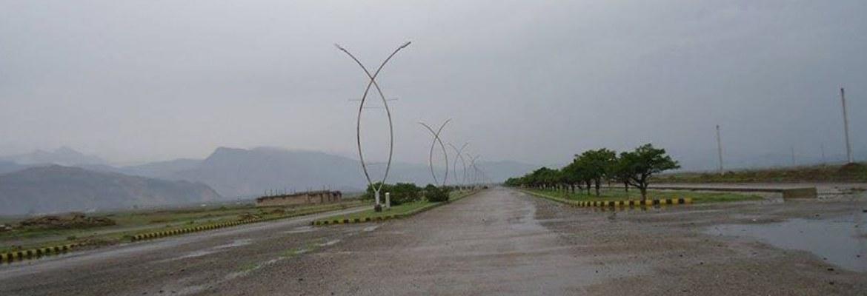 Regi Model Town Peshawar