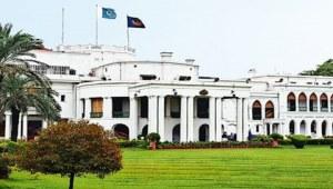 Punjab Governor House - Lahore